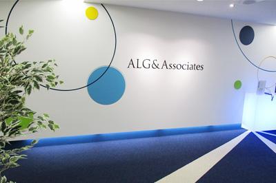 弁護士法人ALG&Associates 千葉法律事務所 エントランス