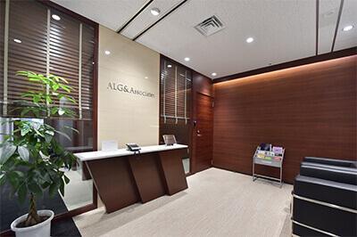 弁護士法人ALG&Associates 福岡法律事務所 エントランス
