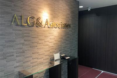 弁護士法人ALG姫路法律事務所エントランス