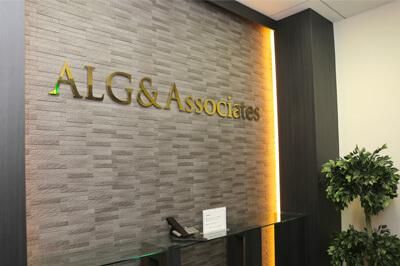 弁護士法人ALG&Associates 名古屋法律事務所 エントランス