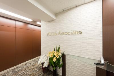 弁護士法人ALG&Associates 埼玉法律事務所 エントランス