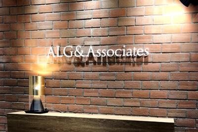 弁護士法人ALG&Associates 横浜法律事務所 エントランス