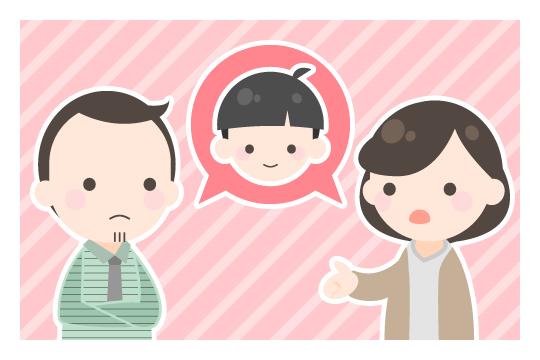 離婚の際に親権を決める流れ